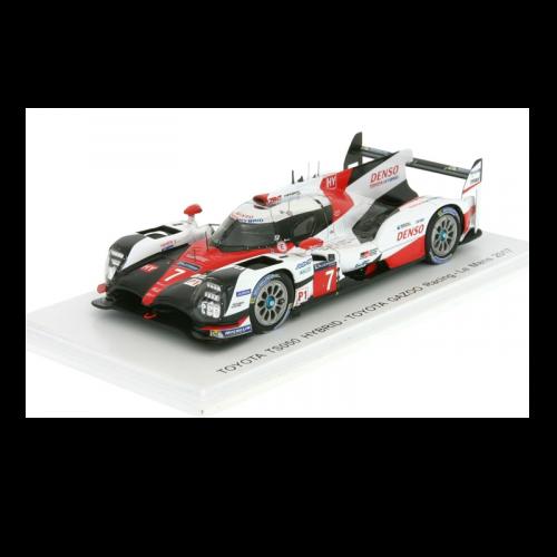 T-shirt E Gant Poster Print